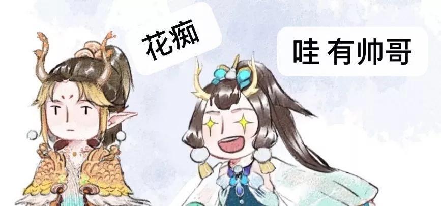《大话西游》:假期处处人挤人?不如来看骊珠儿暴打袁天罡!