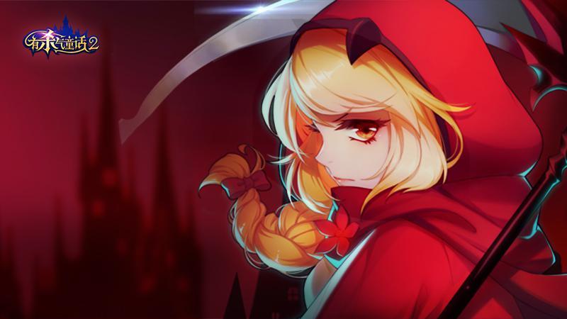 《有杀气童话2》秘密首测回顾:一场暗藏荆棘的童话冒险之旅