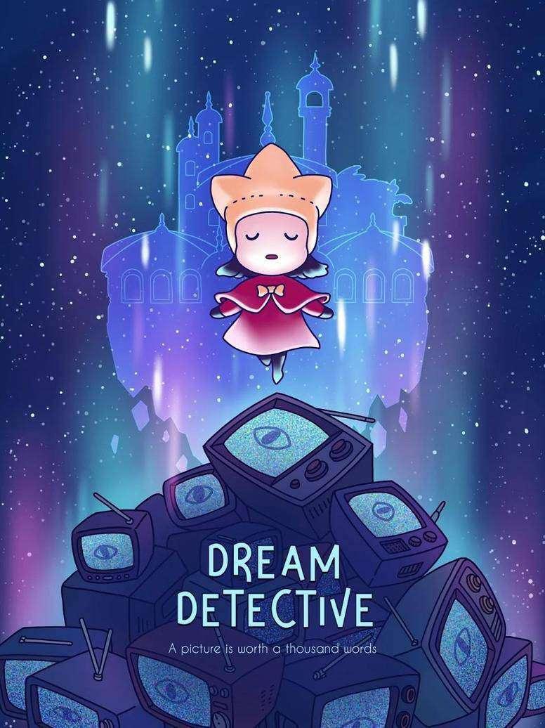 献给全年龄层玩家的寻物调查冒险《梦境侦探》PC 与手机版预先注册开始