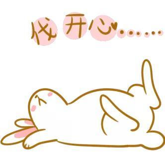 《一梦江湖》:兔兔这么可爱,当然要陪我一起过中秋啦!