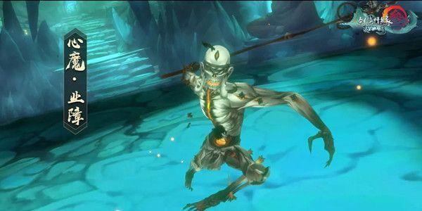 《剑网3:指尖江湖》:剑网3指尖江湖平民大神心魔6逆天玩法 学会就绝对不会再翻车了