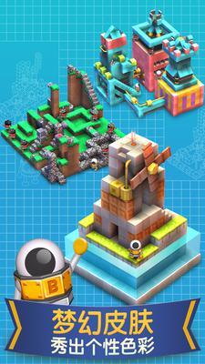 机械迷宫截图2