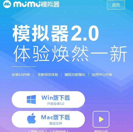 《第七史诗》mumu模拟器安装方法以及推荐一套适用低配电脑的神级配置