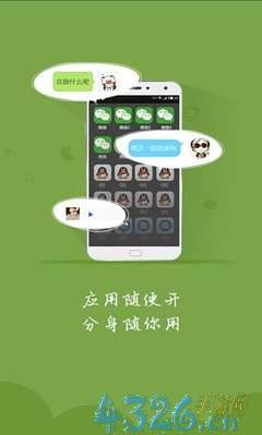 恋爱养成记_安卓应用下载_百度手机助手?有可以恋爱计时的安卓软件吗,可以放在手机桌面的