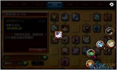 泽诺尼亚4中文版?泽诺尼亚4冒险包怎么?