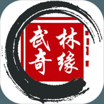 武林奇缘MUD(测试版)