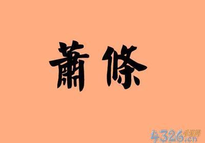 平民百姓的反义词?聚集的反义词 攒动的反义词聚集的反义词有哪些?攒动的反义词有哪些?