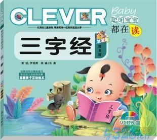 芜湖线这个地区的拼音及意思?方言爸爸怎么说,要注明地区,汉字不能表达的可以用拼音