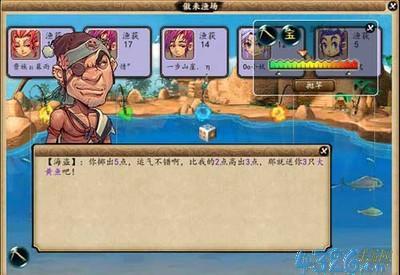 钓鱼小游戏单机游戏?不超过100M的经典单机游戏有多少,不要小游戏。