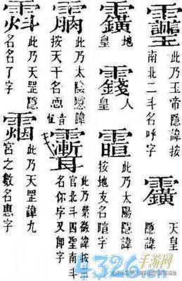 道教的神仙谱系是如何确立的?韩国有像其他国家和民族一样的神话谱系吗?