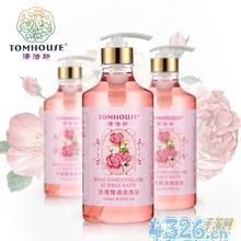 佰草集玫瑰精油的功效与用法?玫瑰精油的功效是什么呢 玫瑰精油有副作用吗