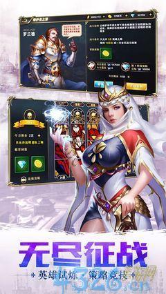 我的王朝官网手游?我的王朝手游好玩吗 怎么玩 游戏特色玩法介绍