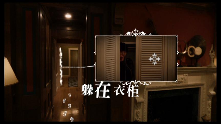 《终结降临》评测:很短小,是否精悍,因人而异