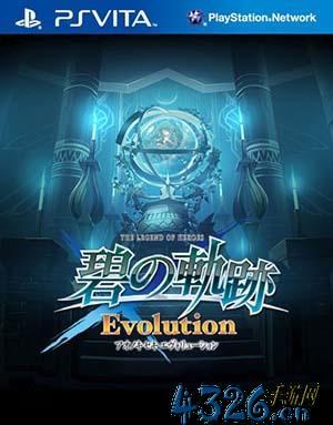 日本rpg游戏排行榜?有什么好的有中文版的日本RPG游戏