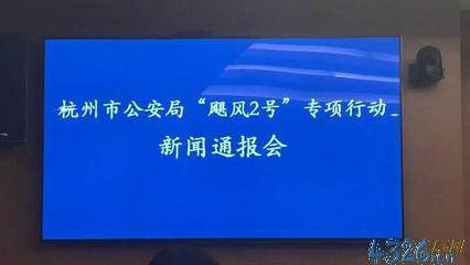 飓风行动:杭州飓风行动2019?飓风行动>兵种介绍有吗
