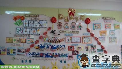 好玩的:好玩的玩具主题墙?还没想好呢? 幼师知道的主题墙这是上个月的主题墙?