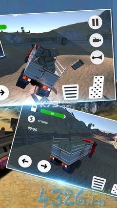 模拟开车游戏:模拟开车游戏下载大全?电脑开机显示器显示数字和模拟是什么意思