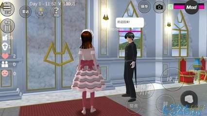 病娇模拟器:樱花校园模拟器最新版女巫服?在哪能下载sdk模拟器最新版?