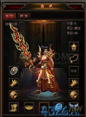 xuanwu:玄武战神免费阅读全文?玄武战神的txt全集下载地址