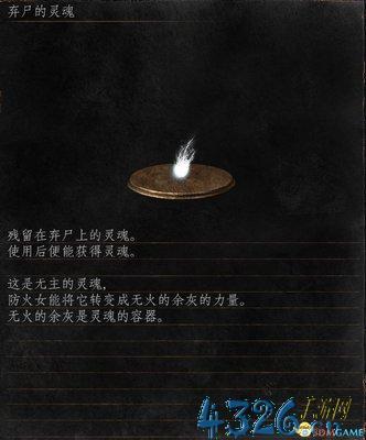 黑暗灵魂:黑魂3dlc黑暗灵魂之血?黑暗之魂3雷电箭奇迹位置在哪 dlc2能回血的奇迹怎么拿