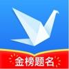 完美志愿app官方下载苹果版