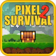 像素生存游戏2官方正版
