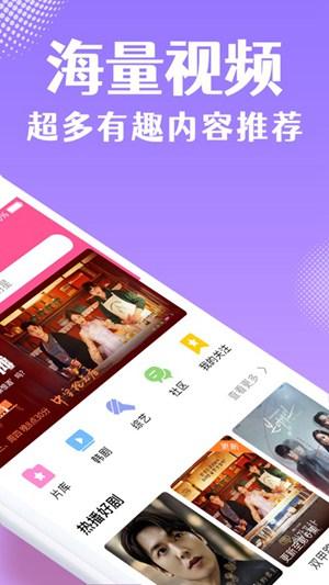 韩剧tv网站