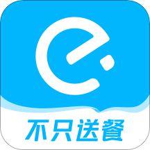 饿了么app下载安卓版