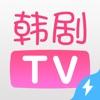 韩剧TV急速版