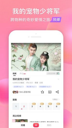 搜狐视频app下载安装免费下载
