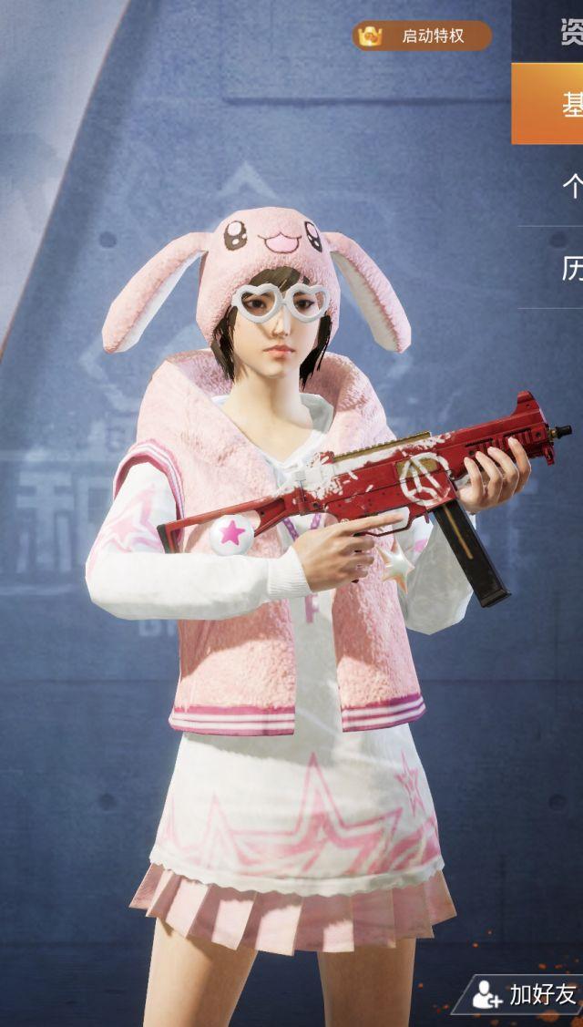 《和平精英》酷萌兔套装要钱吗?怎么获得?